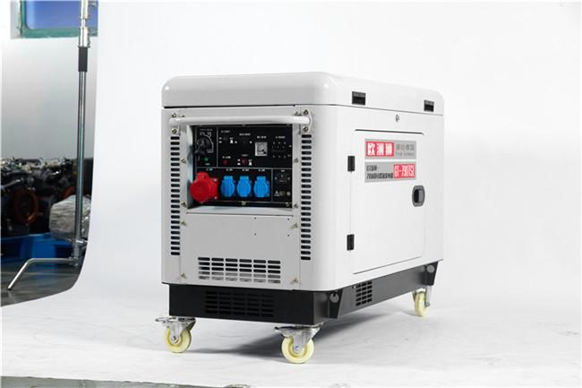 备用静音7kw静音柴油发电机93395362