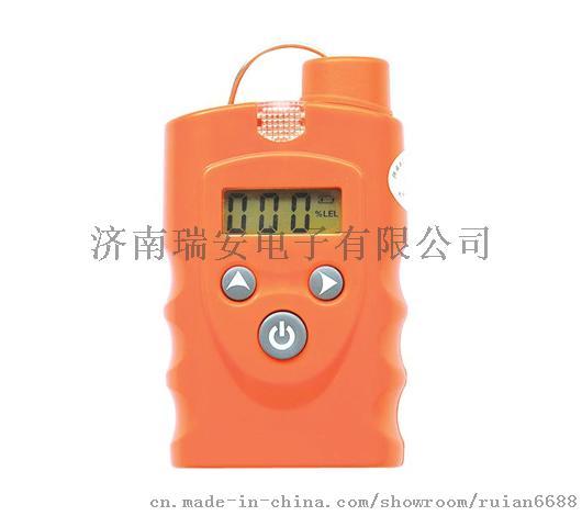 维护和校正氢气气体报警器的技巧57856765