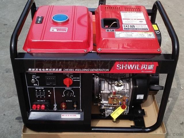 190A柴油发电电焊机 (3)