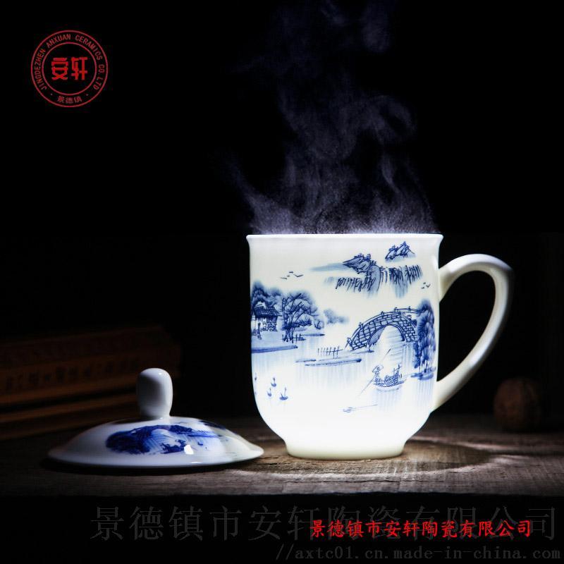 员工礼品定制茶杯8.jpg