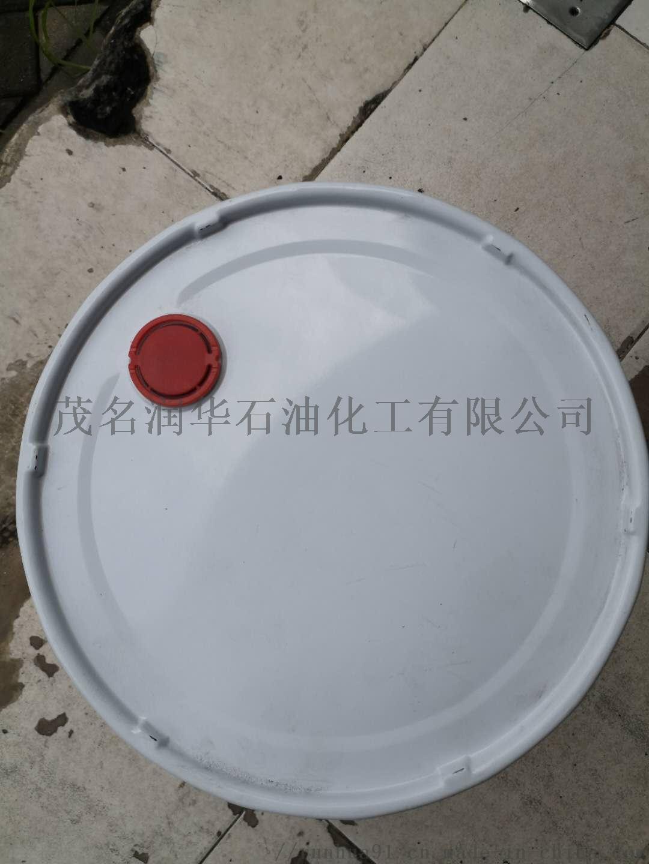 茂名色粉专用扩散油,打印机专用色粉802366525