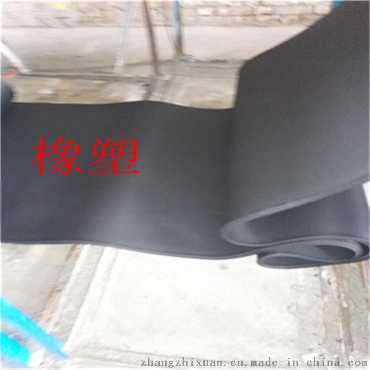 华鑫橡塑海绵保温材料综合介绍39401572