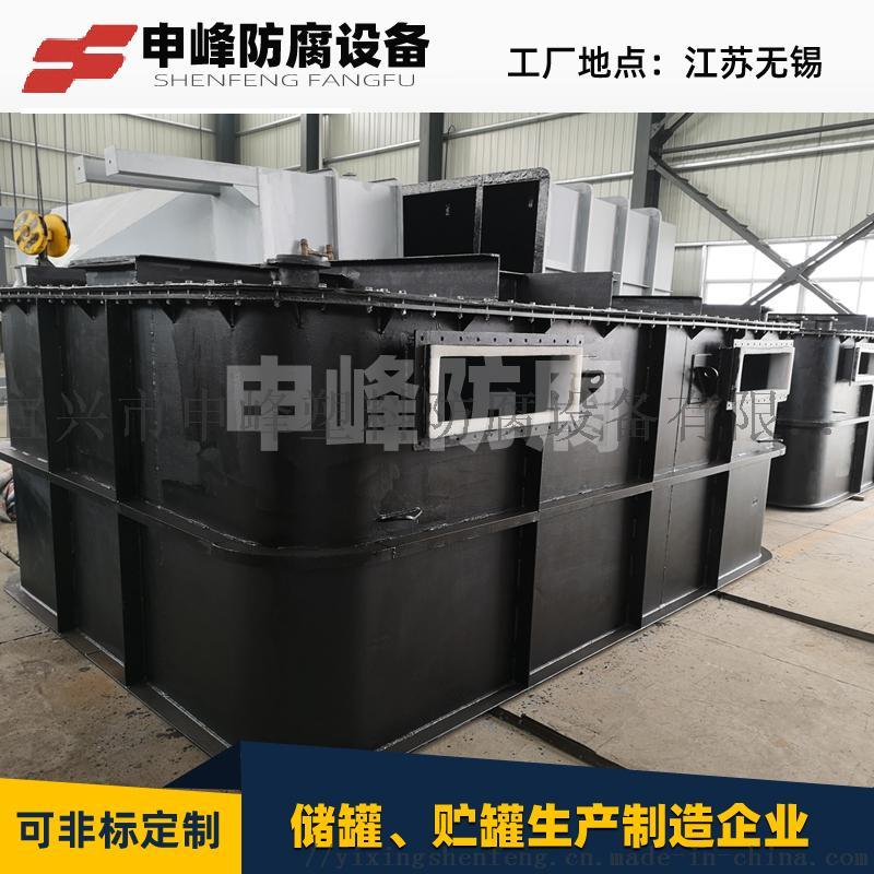 申峰防腐专业生产钢衬塑储罐浓  储罐958813585