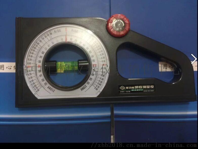 西安JZC-B2坡度仪13572886989820790055