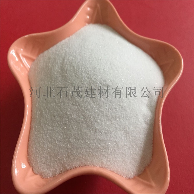 厂家供应雪花白 真石漆涂料专用白沙子84094055