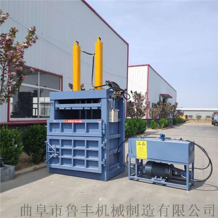 立式废纸箱液压打包机厂家多少钱一台112944832