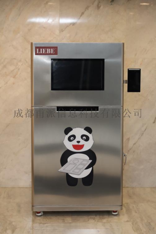 北京智能分餐盘机私人订制894512005