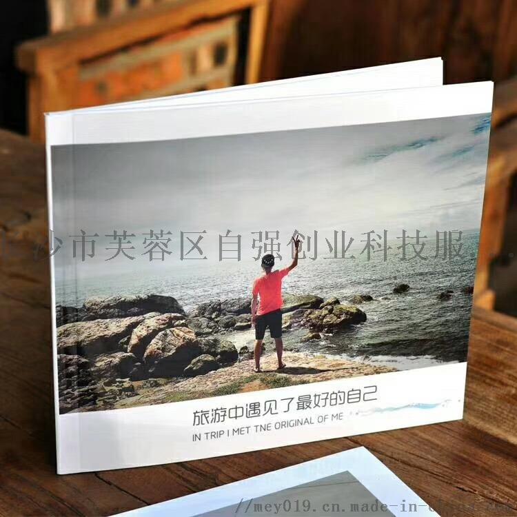 學校附件印紀念冊的畫冊印刷機一臺多少錢115620205