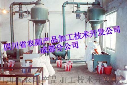 魔芋精粉干法设备,魔芋精粉机,魔芋粉生产设备97126592
