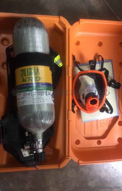 西安6.8升正压式空气呼吸器13572886989871272775