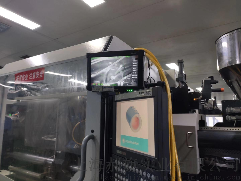 上海模具監視器工作原理 模具保護器那家好 多少錢901986345