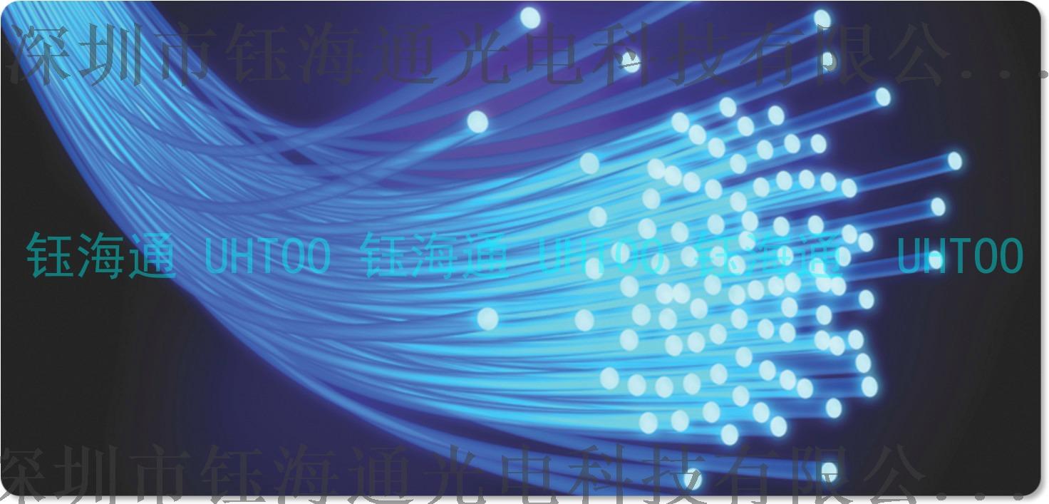 Fiber_Optics.png.jpg