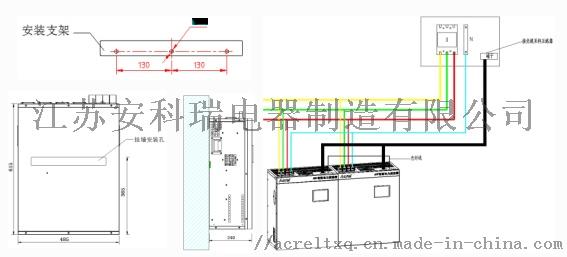 电力有源滤波器apf 有源谐波滤波装置132621125