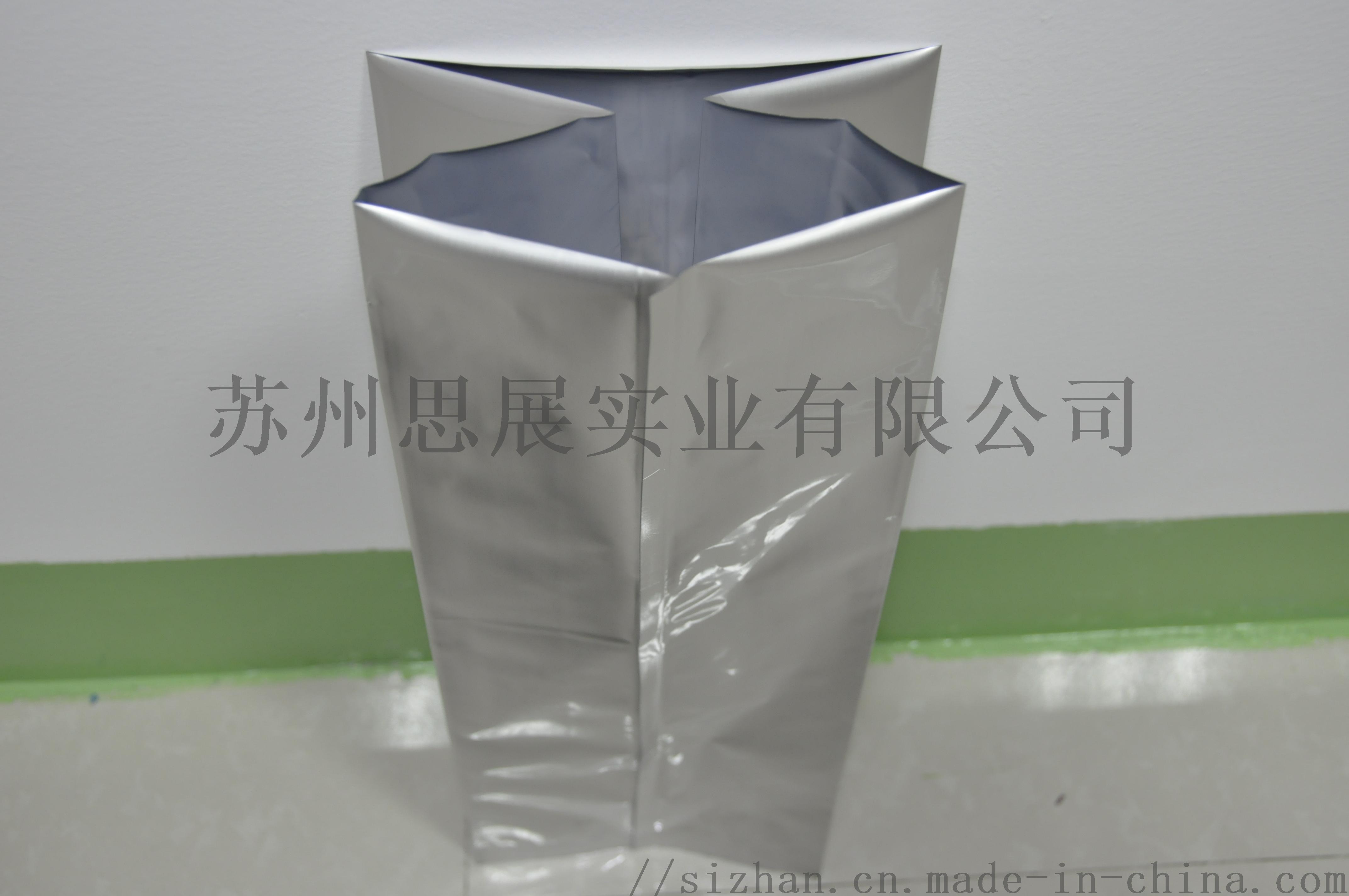 鋁箔中封風琴袋2.JPG