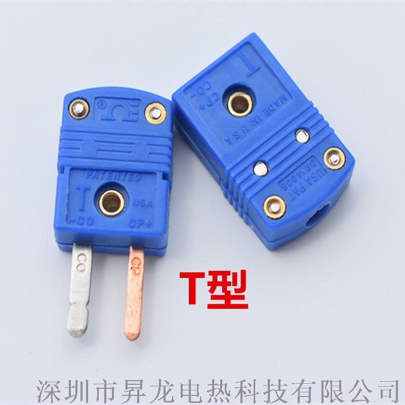 K型熱電偶連接器黃插頭插座126085045