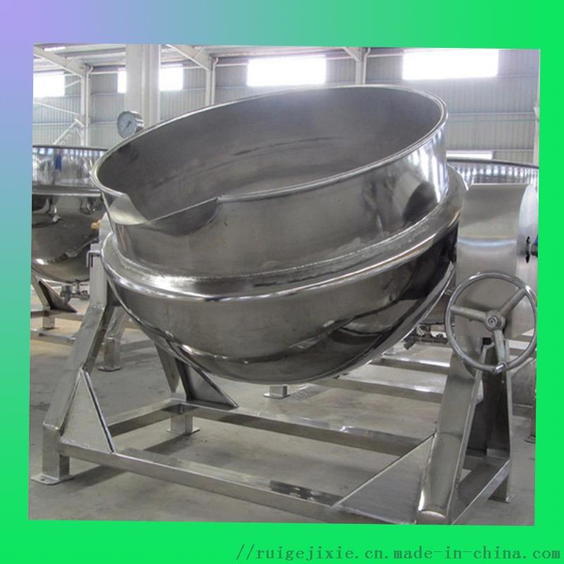 燃氣加熱夾層鍋 電加熱夾層鍋 多頭攪拌火鍋底料炒鍋58365872