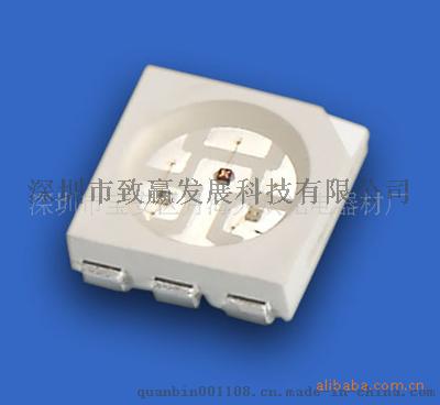5050RGB 贴片LED.png