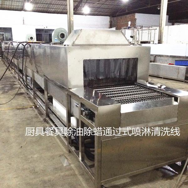 不鏽鋼茶壺 不鏽鋼碗 不鏽鋼食具除油污清洗烘乾自動線生產廠家48770845