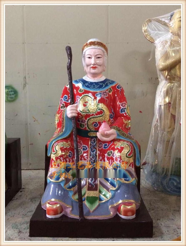 蒼南瑞盛工藝廠 1527.jpg