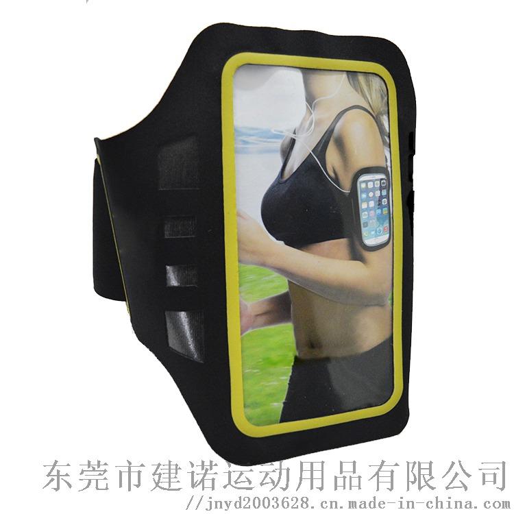 手機運動臂帶.jpg