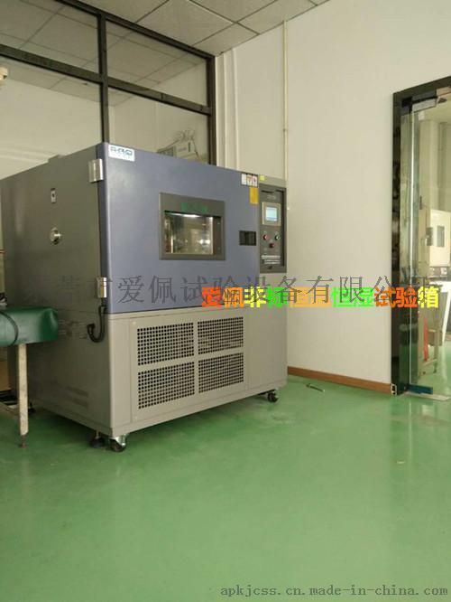 小型锂电池高低温湿热试验箱774219225