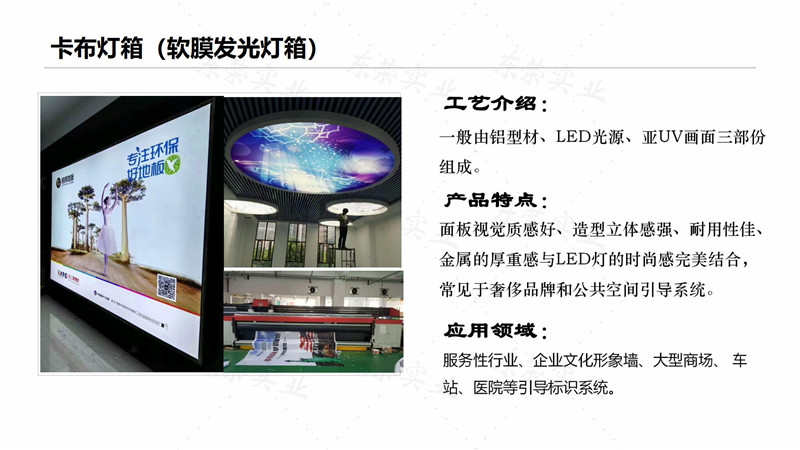 东莞市东荣实业投资有限公司_6.jpg