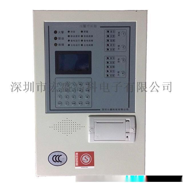 賓館/辦公樓專用壁掛式火災報警控制器廠家801104065