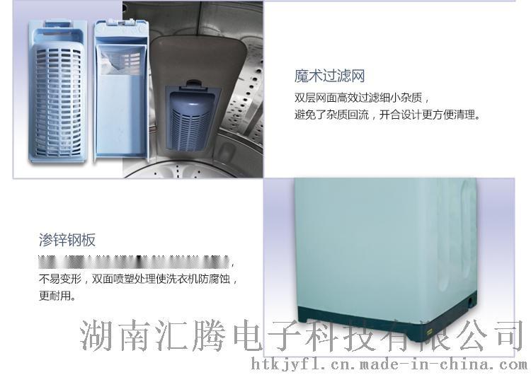 长沙海尔投币洗衣机多少钱?o59779845