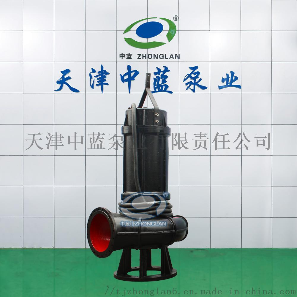 城市排污、工矿用水WQ系列潜水污水泵781421782