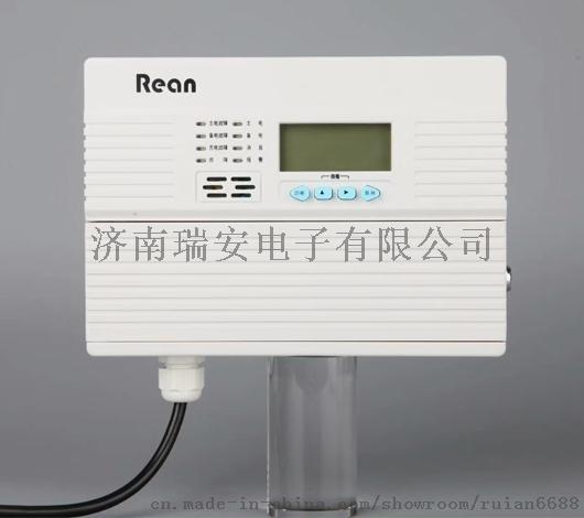 维护和校正氢气气体报警器的技巧766217825