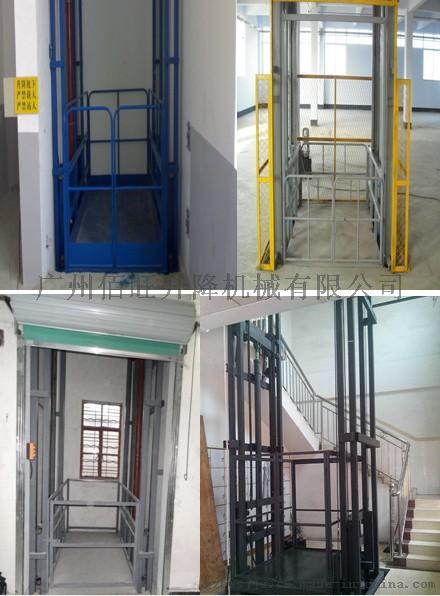 液压升降货梯厂家液压简易货梯免费服务58567885