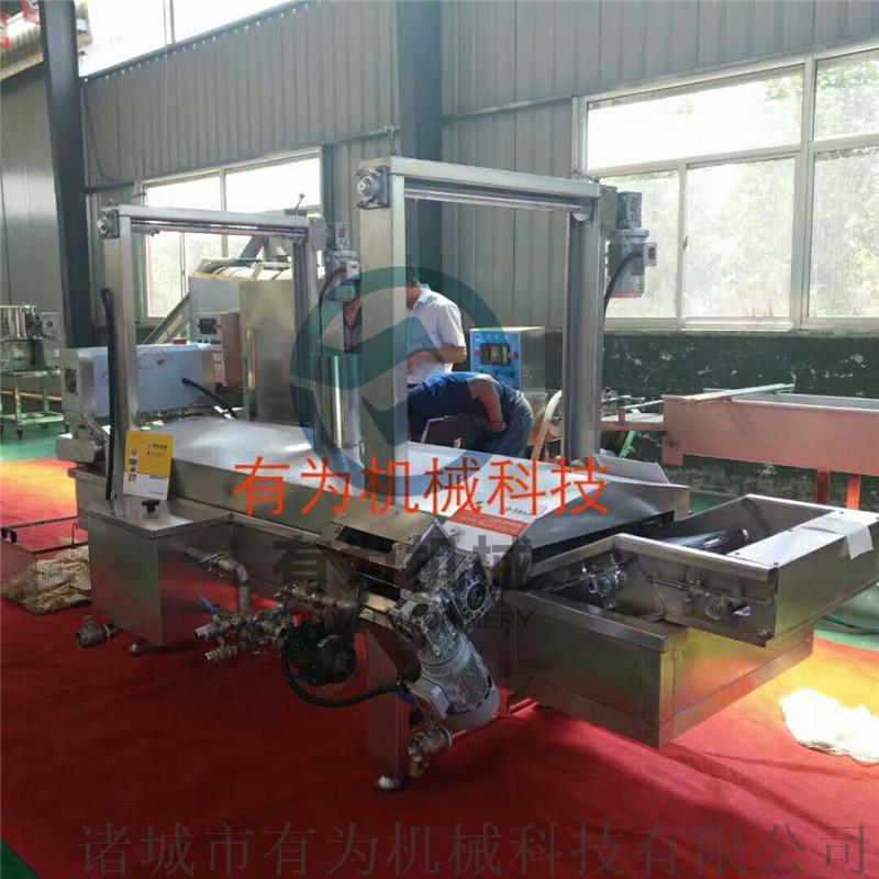 YW-新薄脆油炸机,薄脆油炸机器,天津薄脆油炸设备59035252