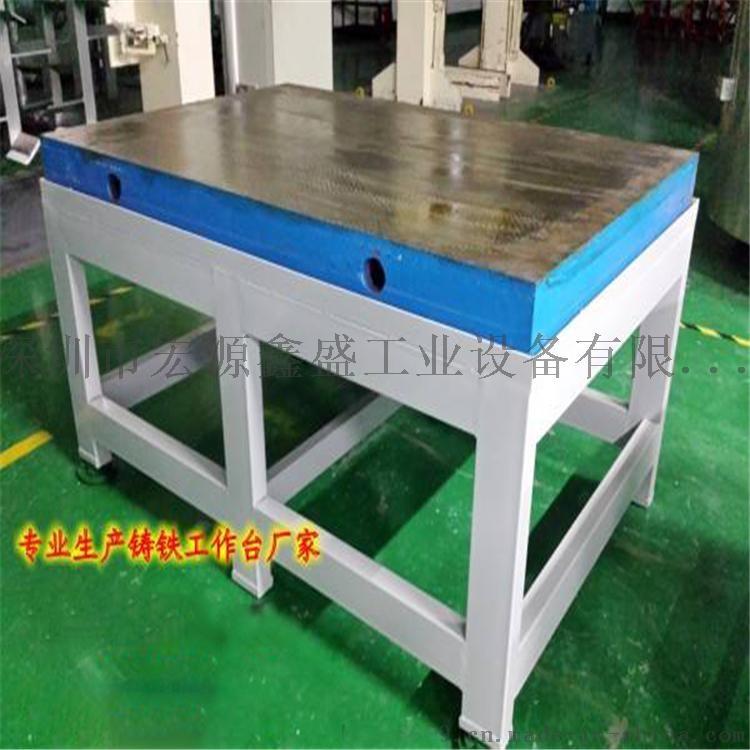 维修模具专用钢板工作台桌维修东西工作台52944805