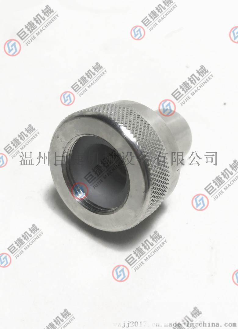 19mm玻璃管  接头 液位计  接头  不锈钢焊接玻璃管接头759464035