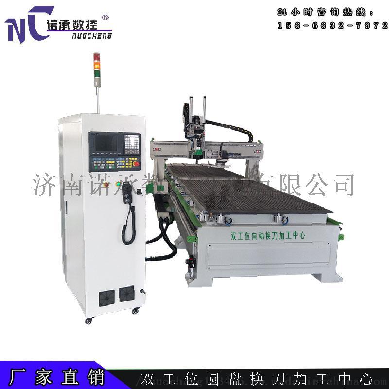 板式家具下料机 定制家具生产线 木工数控开料机55148982