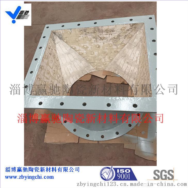 定制耐磨陶瓷管道2.jpg