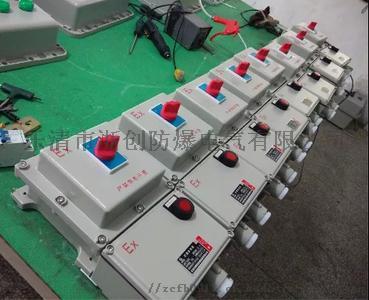 BLK52-60A/3P防爆断路器87641995