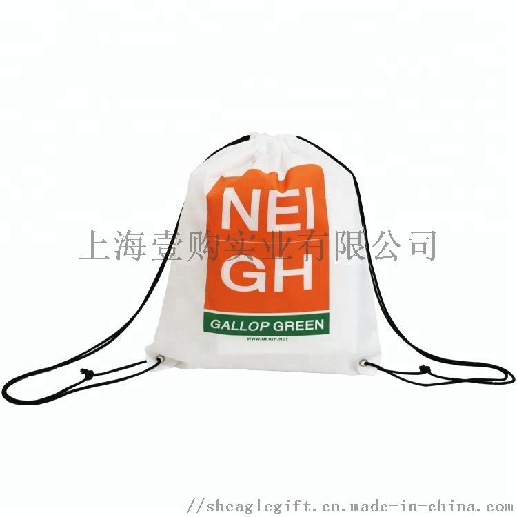Custom-Gift-Promotional-210D-420D-Polyester-190T (3).jpg