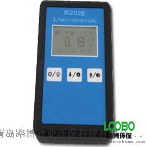 BS2010x、γ辐射个人剂量仪.jpg