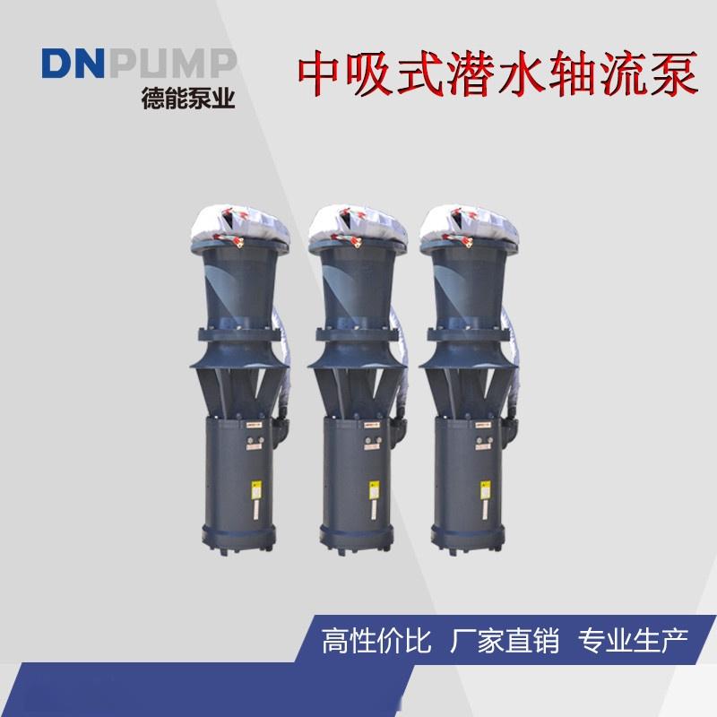 QSZ简易轴流泵--300QSZ-3.4-1379723052
