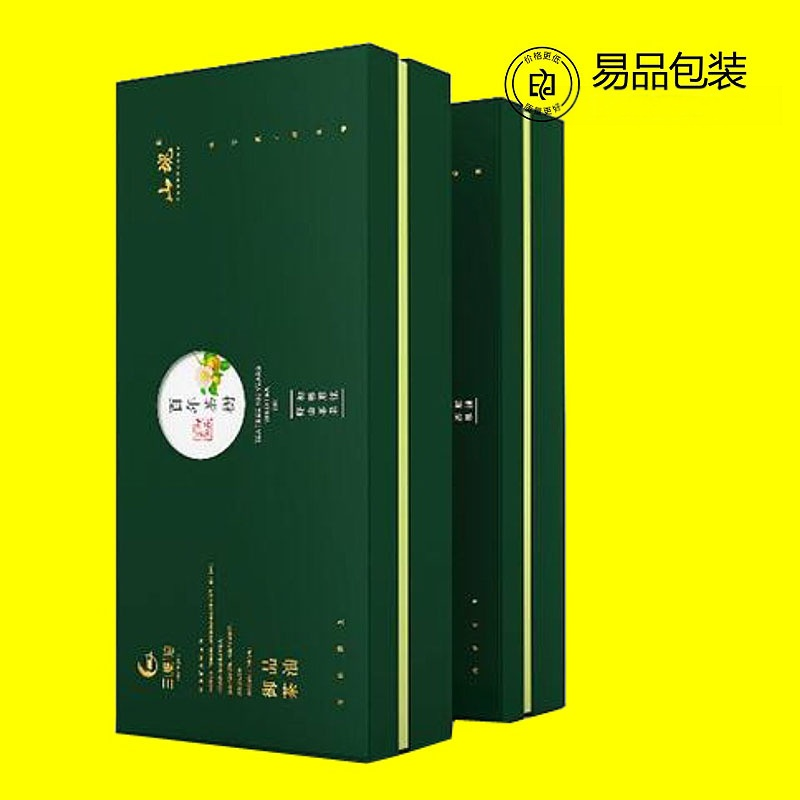 香油礼品盒35.jpg