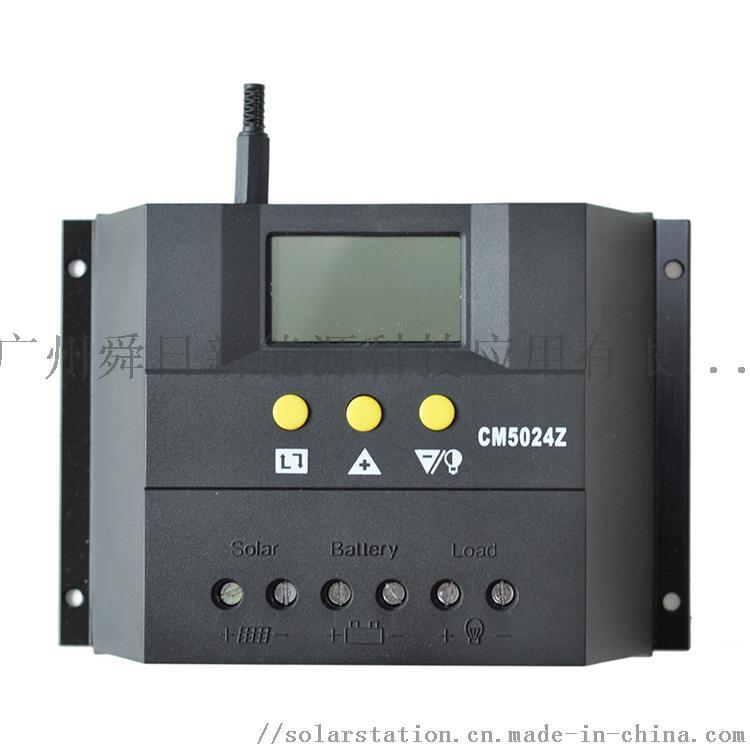 30A 太阳能控制器 pwm模式.jpg