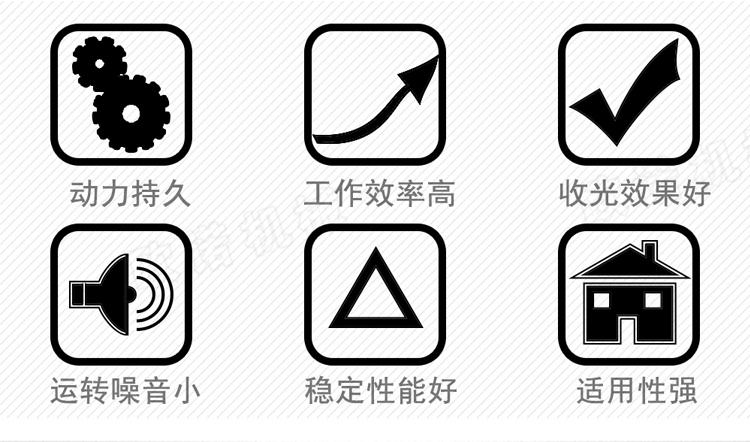 热熔划线机2_看图王.jpg