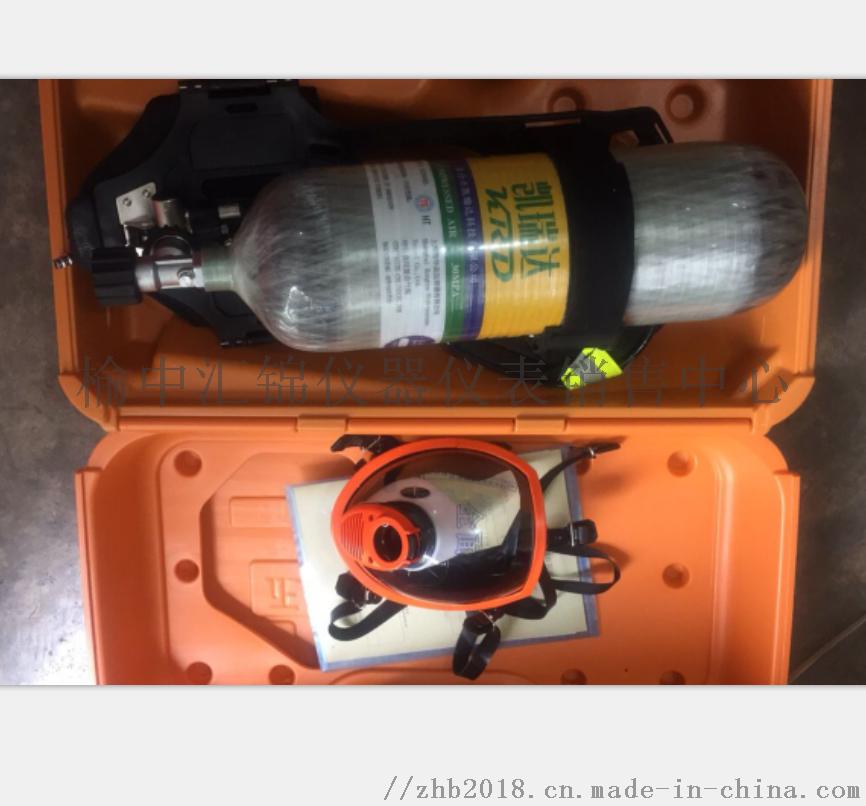 西安正壓式空氣呼吸器諮詢:13572886989903197625