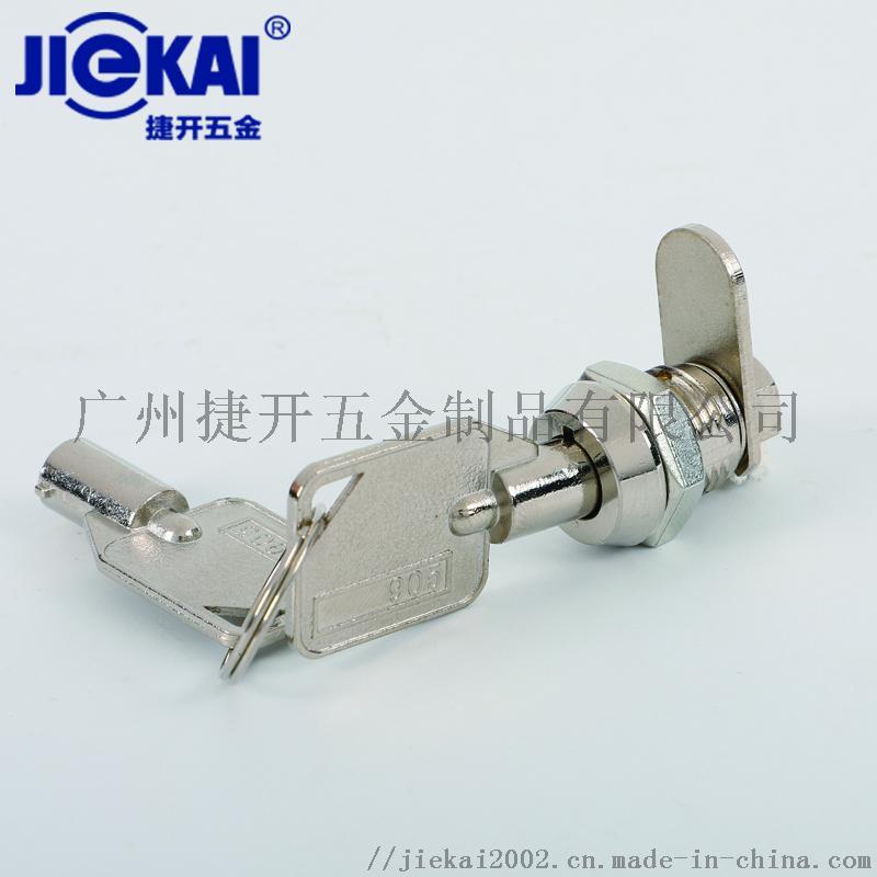 jk306-2.jpg