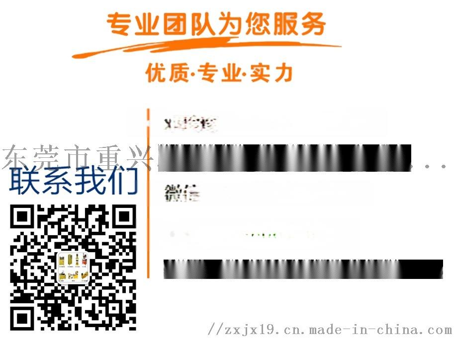 广州厂家橡塑通用炼胶机 6寸防爆混炼机104980475