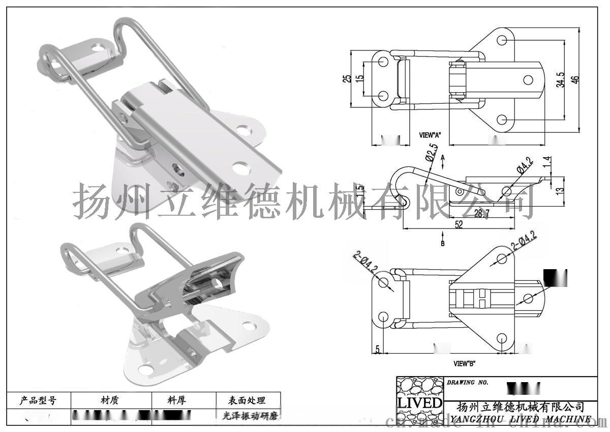 QF-716 .jpg