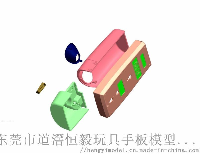 3D图设计,画3D图,3D产品设计,3D抄数画图902842415