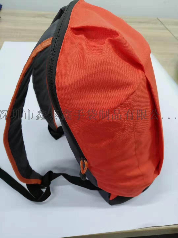 背包5.jpg