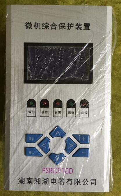 湘湖牌SKY-RTU-M16系列智能四遥装置接线图